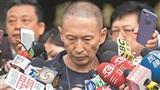 Bạn thân Triệu Vy kiêm người tình tin đồn của Thư Kỳ bị khởi tố vì tội cưỡng dâm