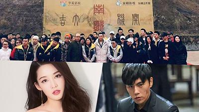 Lý Thấm cùng Tần Hạo đảm nhận vai chính trong 'Cẩm tú vị ương 2: Nam Ca'?