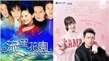Từ 'Vườn sao băng' đến 'Thân ái nhiệt tình yêu thương': Thể loại phim thần tượng của Hoa ngữ đang trên đà phát triển tốt?