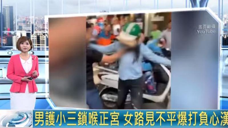 Vụ đánh ghen ở Lý Nam Đế xuất hiện trên báo Trung, ghi rõ tiêu đề: 'Nam nhân phụ tình bảo vệ tiểu tam'