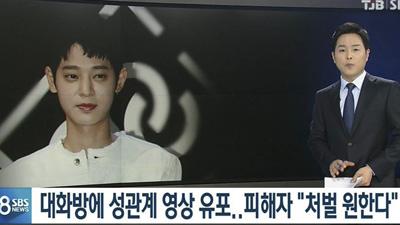 HOT: Jung Joon Young bị nghi ngờ quan hệ tình dục trong khu vực đám tang của sếp