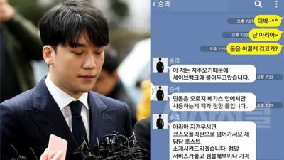 Vừa lên trình diện cảnh sát điều tra, Seungri lại bị cáo buộc phạm pháp ở nước ngoài
