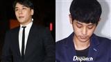 Ủy viên cảnh sát Seoul phủ nhận có liên quan với các thành viên trong group chat của Seungri và Jung Joon Young