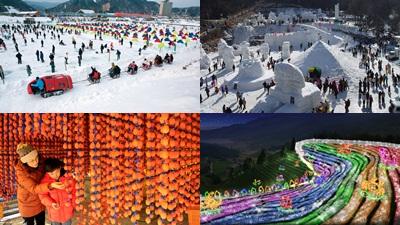 Đến Hàn Quốc vào mùa đông, không thể bỏ qua những lễ hội này