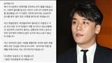 Giữa lúc scandal bủa vây, Seungri (Big Bang) tuyên bố rút khỏi giới giải trí