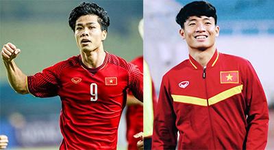 Sau Asiad 2018, đây là 4 cái tên tài năng phải chia tay giải đấu U23 khiến người hâm mộ tiếc nuối, có cả 'hoàng tử bánh gấu' Đức Huy