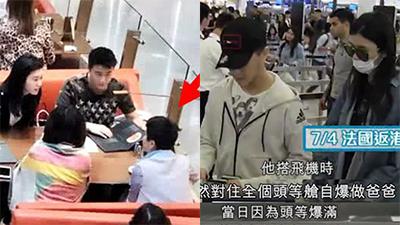 Thiếu gia trùm sòng bạc Macau vui mừng tuyên bố sắp lên chức bố cùng bạn gái chân dài Victoria's Secret Ming Xi