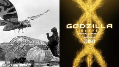Dàn quái vật lừng danh trong bom tấn 'Godzilla: King of the Monsters'