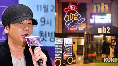 Phốt chồng phốt, chủ tịch Yang Hyun Suk (YG) tiếp tục bị khui thêm 3 club trốn thuế