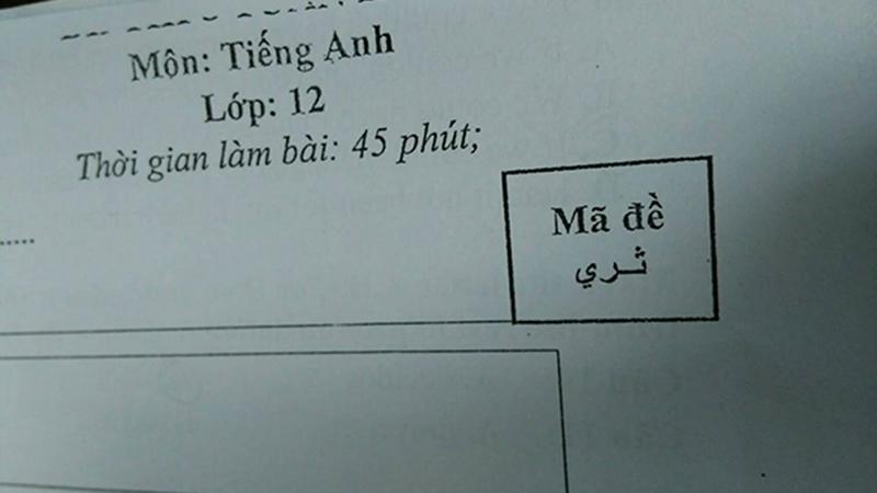 Những mã đề hài hước của thầy cô khiến học sinh 'dở khóc dở cười'