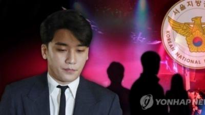 SBS trả đũa Seungri: Tung bằng chứng quay lén, cười nhạo khách nữ trong hộp đêm