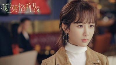 'Thánh lật mặt' Dương Tử: Trước nài nỉ Mã Thiên Vũ bình chọn Kim Ưng, nay đã không thèm quảng bá phim chung