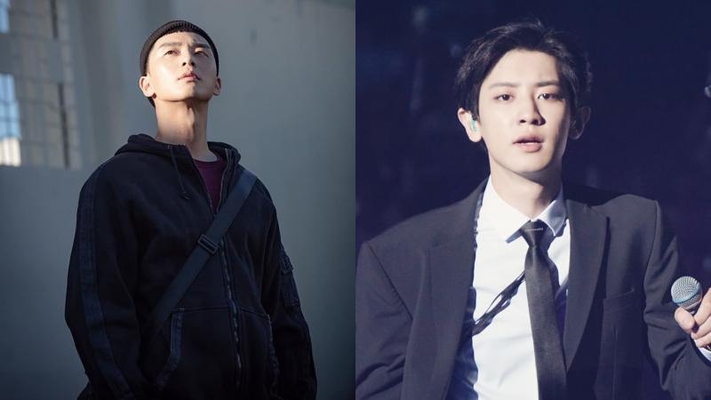 Lậm phim 'Tầng lớp Itaewon', Chanyeol lên kế hoạch thôn tính SM, lập thế lực chống lưng