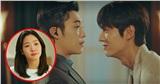 Kim Go Eun đúng là tội nghiệp: Đóng phim nào cũng vô tình thành nữ phụ đam mỹ