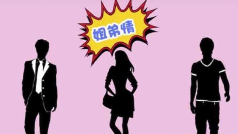 Truyền thông Hoa ngữ xôn xao trước thông tin, một Đại hoa đán sau khi kết hôn không lâu thì ngoại tình với trai trẻ?