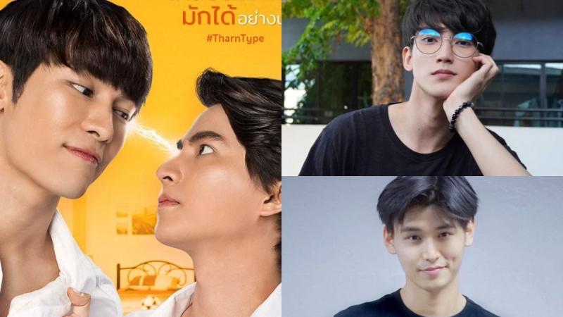 Phim đam mỹ 'TharnType' mùa 2 hé lộ dàn cast mới, lọt cả top trending Twitter Việt Nam