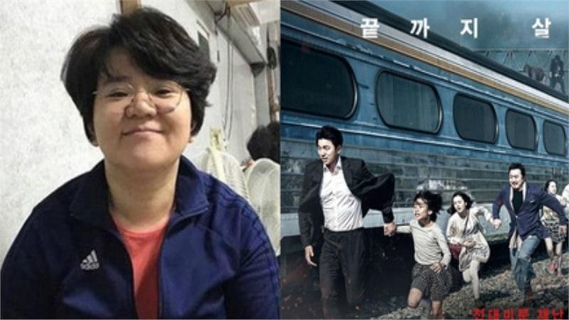 Nữ diễn viên 'Train To Busan' qua đời vì ung thư ở tuổi 46