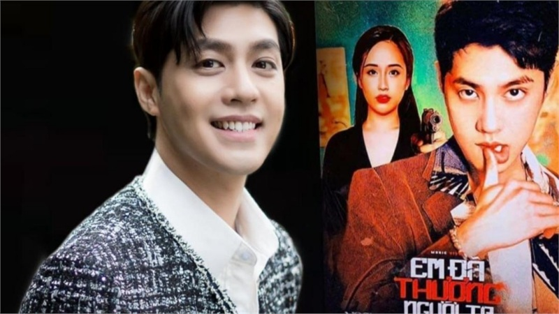 Rò rỉ poster khẳng định Mai Phương Thúy sẽ là nữ chính trong MV sắp tới của Noo Phước Thịnh?