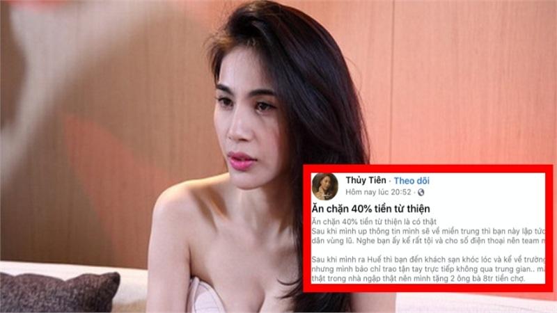 Bị ăn chặn 40% tiền từ thiện, Thủy Tiên quyết tâm 'lấy lại cho đủ không thiếu 1 đồng'