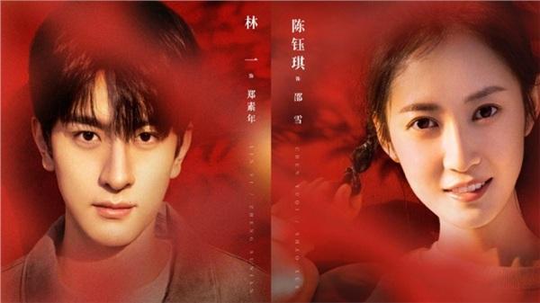 Lâm Nhất, Trần Ngọc Kỳ cực tươi trong loạt poster chính thức 'Xưa có ngói Lưu Ly'