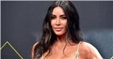 Bán cổ phần công ty mỹ phẩm, Kim Kardashian mới sắp là tỷ phú đích thực của gia đình thay vì em gái Kylie Jenner?