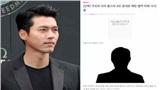 Sau Joo Jin Mo, Huyn Bin tiếp tục bị hack điện thoại, lộ nội dung nhạy cảm?