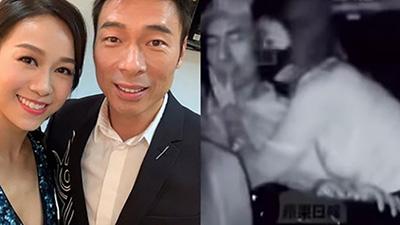 Tài xế taxi ghi cảnh ngoại tình của Á hậu Hồng Kông có thể phải đối mặt mức án nào?