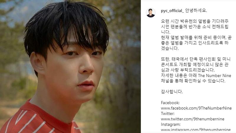 Park Yoochun bị netizen chỉ trích 'không xứng mặt nam nhi' vì tuyên bố giải nghệ vẫn ra mắt album