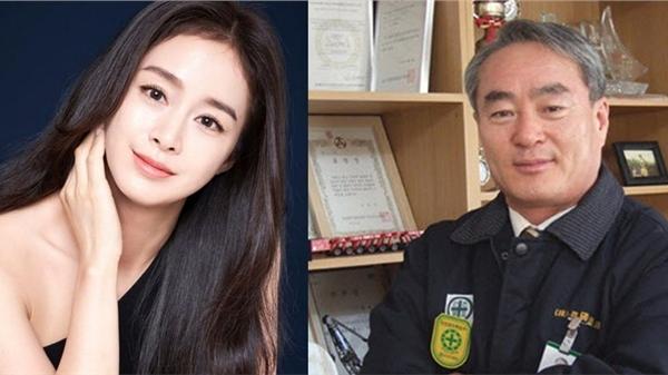 KBS lần đầu tiết lộ gia thế của Kim Tae Hee: Bố là chủ tịch công ty doanh thu hơn 300 tỷ đồng