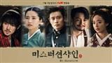 Siêu bom tấn Hàn Quốc 'Mr. Sunshine' tung trailer chất đến 'nghẹt thở'