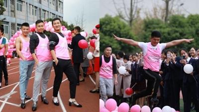 Trung Quốc: Các thầy giáo mang giày cao gót, tranh nhau giành quà tặng đồng nghiệp nữ