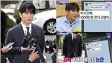 Choi Jong Hoon (F.T Island) ví còng tay như trang sức, hối lộ cảnh sát hàng trăm triệu sau khi gây tai nạn