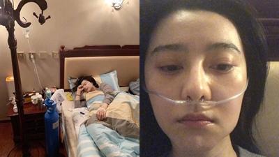Đang đi từ thiện ở Tây Tạng, Phạm Băng Băng chảy máu mũi, đổ bệnh nặng nhưng vẫn kiên quyết ở lại