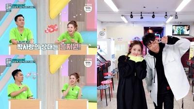 Dara bất ngờ thổ lộ tình cảm với 'người đàn bà điên' của Kpop - nhân vật khiến Heechul (SuJu) cũng phải 'chịu thua'