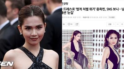 Mặc hở táo bạo, Ngọc Trinh bất ngờ xuất hiện trên top trending báo Hàn