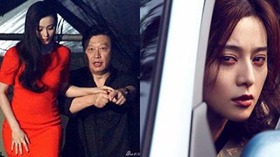 Rộ tin Phạm Băng Băng gặp vấn đề sức khỏe nghiêm trọng sau bê bối trốn thuế