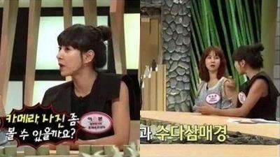 Đi tắm hơi ở nhà tắm công cộng, nữ diễn viên Hàn Quốc bị người hâm mộ chụp lén