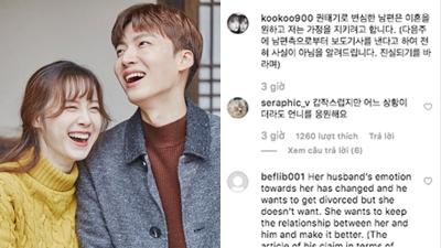 SỐC: Goo Hye Sun tuyên bố Ahn Jae Hyun muốn ly hôn, tiết lộ chồng 'thay lòng đổi dạ'