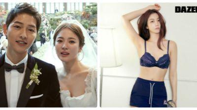 'Tiểu tam tin đồn' Kim Ok Bin khoe ảnh nội y nóng bỏng ngay lúc vợ chồng Song – Song vừa ly hôn