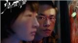 Ngay trước thời điểm công chiếu, 'Em của thời niên thiếu' của Châu Đông Vũ và Dịch Dương Thiên Tỉ thu về 328.5 tỷ tiền vé bán trước