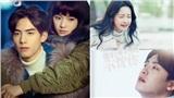 Hai bộ phim Hoa ngữ 'ngụy' anh – em: Đều 'ngược' khán giả đến tận cùng!