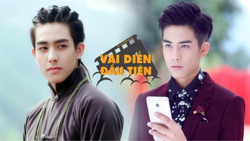 Tống Uy Long và vai diễn đầu tiên: Được các 'hủ nữ' ghép đôi mãnh liệt với Mễ Nhiệt