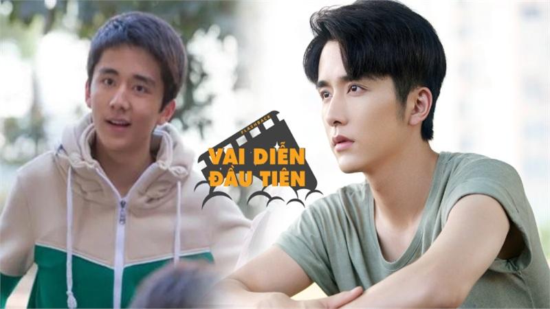 Trương Tân Thành và vai diễn đầu tiên: Nam thần thanh xuân nức tiếng nhưng không phải là người quá tự tin!