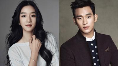 Kim Soo Hyun nên duyên cùng Seo Ye Jin trong phim mới, cát-xê mỗi tập của 'cụ giáo' còn cao hơn cả Lee Byung Hun