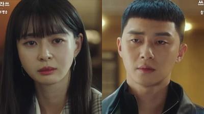 Trailer tập 10 'Itaewon class': Oh Soo Ah đề nghị loại bỏ cậu ấm Jangga, Park Sae Ro Yi đẩy tên ác nhân vào vòng lao lý