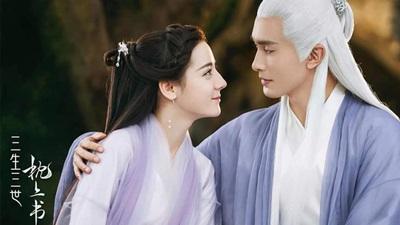 'Tam sinh tham thế chẩm thượng thư' có bản điện ảnh: 'Xin hãy tha cho Đông Hoa và Phượng Cửu'