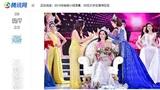 Cư dân mạng Trung Quốc nói gì về Tân Hoa hậu Việt Nam?