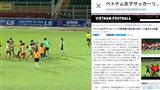 Báo Nhật Bản đưa tin về vụ cầu thủ nữ Việt Nam đánh nhau như phim hành động