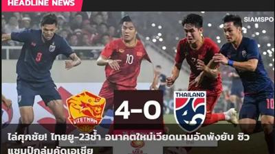 Truyền thông châu Á nói gì về chiến thắng của tuyển U23 Việt Nam trước U23 Thái Lan?