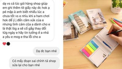 Mua quà kèm lời xin lỗi gửi đến bạn gái, chàng trai được chủ cửa hàng nhiệt tình sửa lỗi chính tả